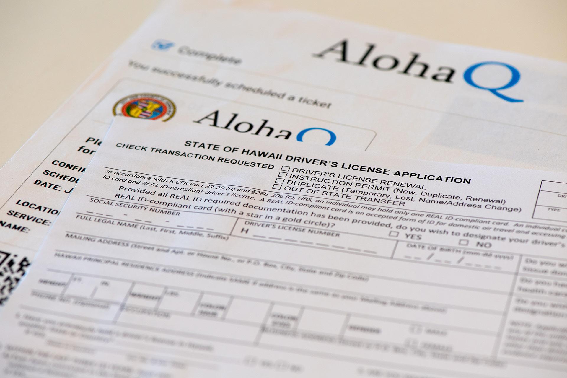 AlohaQの予約チケットと申請用紙