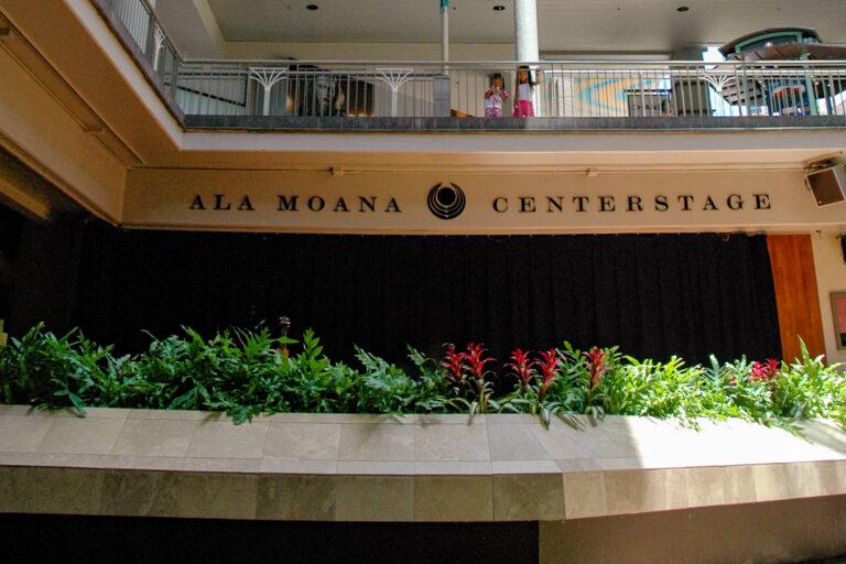 アラモアナセンターのステージ