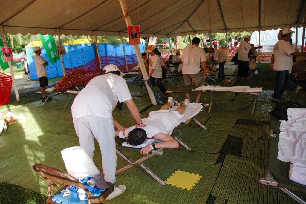 マッサージのテント